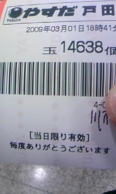 090301_190022